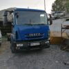 IMG_20210705_192516